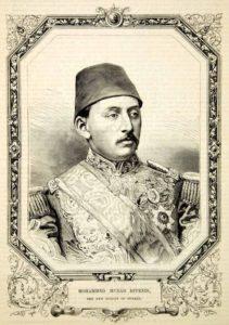 V.murad