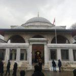 Sultan I. Ahmed Han