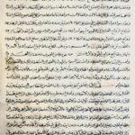 Hacı Paşa