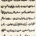 Ayşe Hafsa Sultan