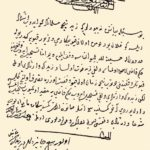 Şeyhülislam İbni Kemal Paşa