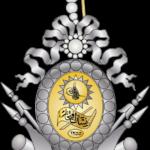 Koca Mustafa Paşa