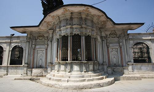Mihrişah Valide Sultan Sebili