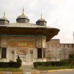 III. Ahmed Çeşmesi