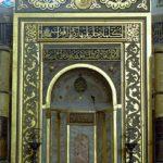 Ayasofya Camii